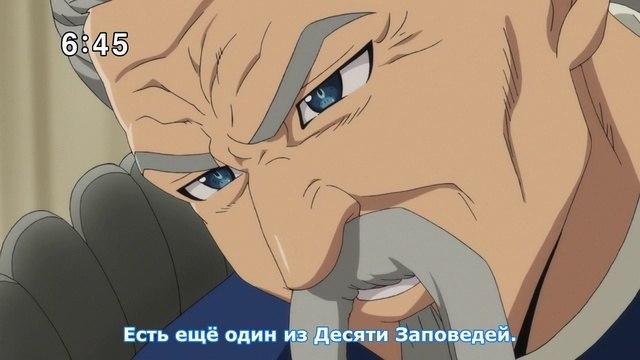 [MedusaSub] Nanatsu no Taizai: Season 2   Семь Смертных Грехов: Возвращение опасности – 18 серия – русские субтитры