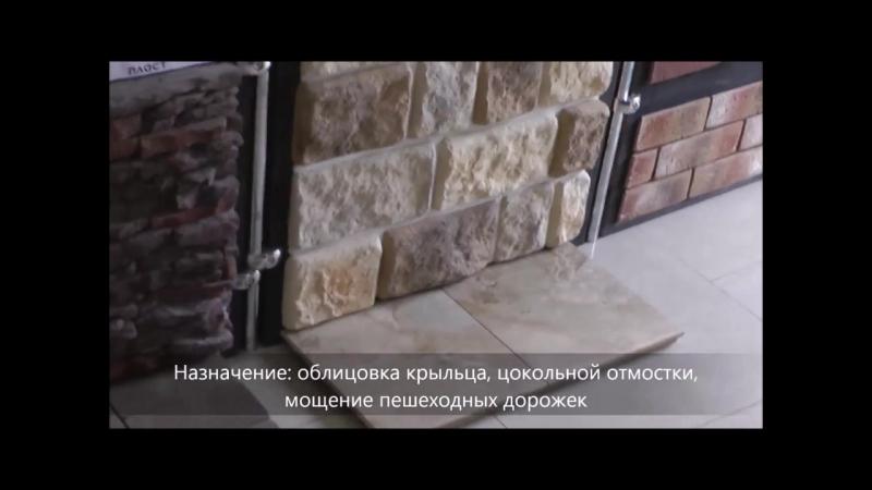 СПб, 2018 г. Плитка Мальта 123. Cмесь трёх расцветок ступени для крыльца.