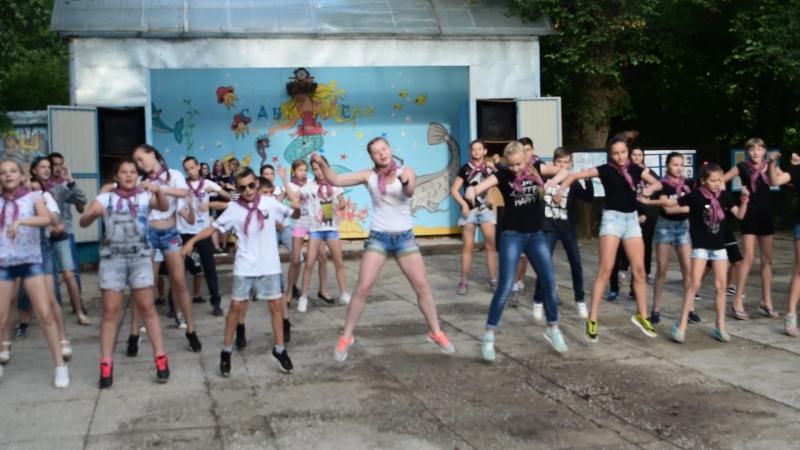 Танец отряда Грин-Тим