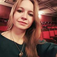 Галина Меркушева
