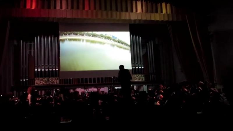 Концерт симфонического оркестра Руский рок Донецк