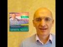 Олег Торсунов приглашает на семинар в Чебоксарах