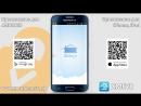 Настройка программы XMEYE для просмотра видеонаблюдения через интернет How to setup XMEYE App