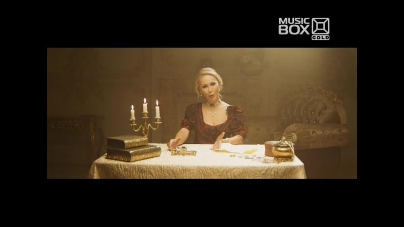 Regina — Прекрасная любовь (Music BOX Gold)