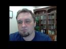 Чем отличаются психолог и психотерапевт?