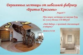 Подать объявление в абхазии частные объявления аренда вилл на самуи