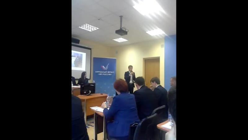 Выступление активиста команды Молодежка ОНФ,на региональной конференции ОНФ, Кирикова Данила.