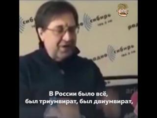 Шевчук - мужик. Лаконично, четко, конкретно.