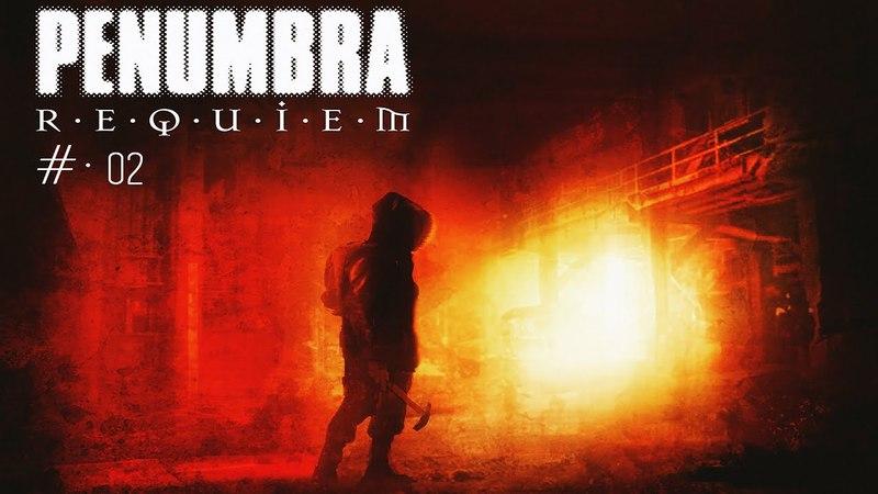 Penumbra Requiem Загадки без монстров наверное Финал 02