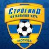 Футбольный клуб «Строгино»