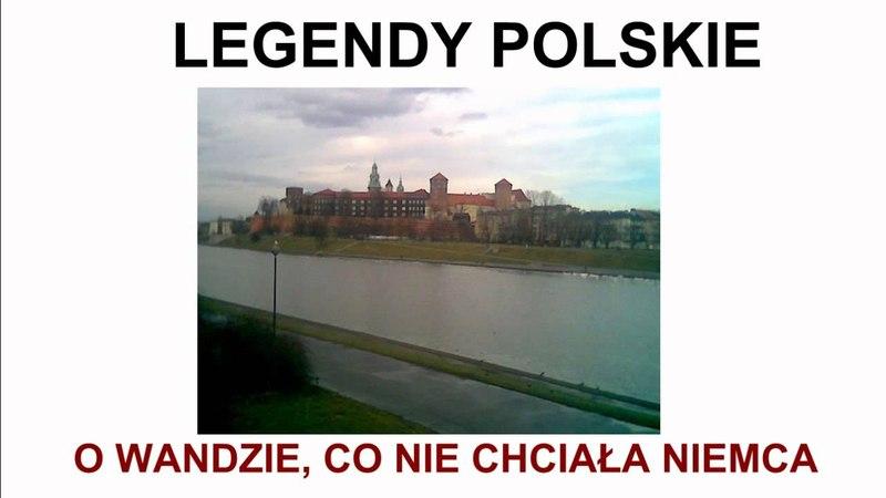 O Wandzie, co nie chciała Niemca - Legendy polskie
