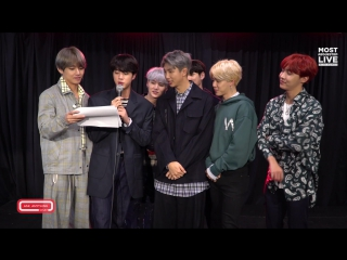 `VIDEO` BTS Tell The Army What They Argue About The Most.