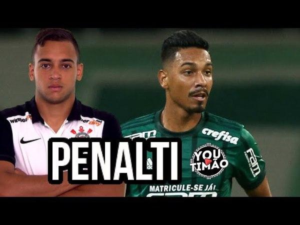 Penalti não marcado contra o Palmeiras | Corinthians 0x1 Palmeiras Final Paulista 2018