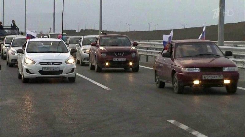 Корреспондент Первого канала наличном автомобиле отправилась помосту через Керченский пролив вКрым