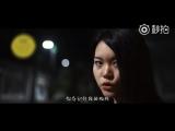 MaJy心妹:《我怕忘了》MV首发