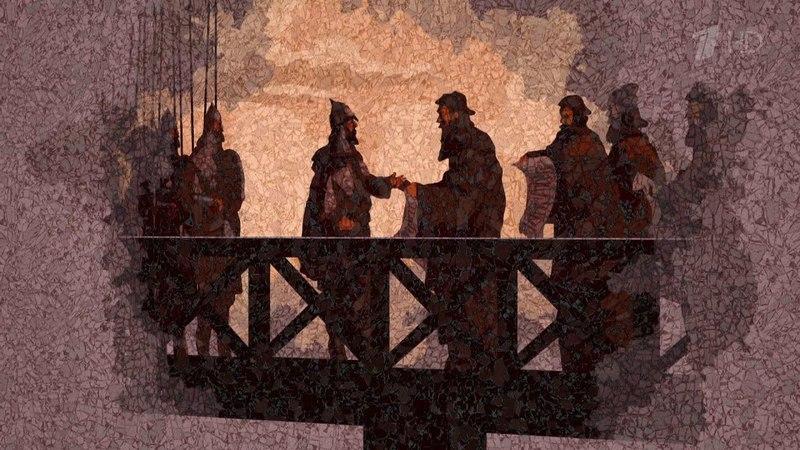 «Крещение Руси. 1-я серия. Тьма». Документально-игровой фильм » Freewka.com - Смотреть онлайн в хорощем качестве