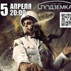 Pain (SWE) ||15.04.2018||Новосибирск||Подземка