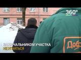 Жителей дома в Балашихе затопило под потолок