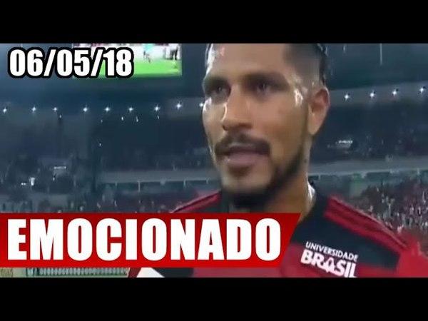 EMOCIONADO GUERRERO FALA APÓS VOLTA AOS GRAMADOS