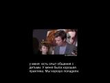 Пресс-конференция Давай, сынок 14.02.18 с субтитрами