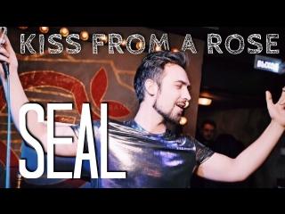 SEAL - KISS FROM A ROSE cover (кавер группа ТОП 5 Ник Фокин)