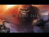 KONG vs GIANT SQUID - Fight Scene - Kong- Skull Island Movie Clip HD