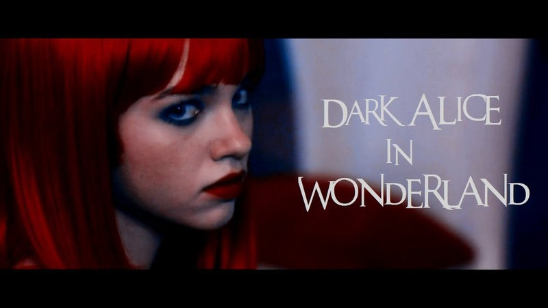 Dark Alice in Wonderland\Темная Алиса в Стране чудес\India Eisley\Sebastian Stan