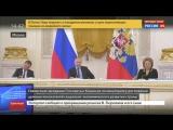 Жириновский Путину про высшее образование