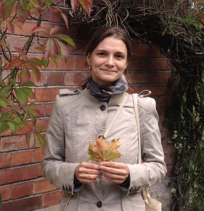 Екатерина Неделку-Федосеева