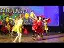 Наш Дебют) Первый танец на большой сцене КДЦ Родина) Девчонки мальчишки - молодцы!!