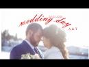 WEDDING STORY | Tanya Andrei |