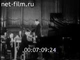 1930-1934 Певец Леонид Собинов.Сюжеты Музыка. (1925 - 1976)