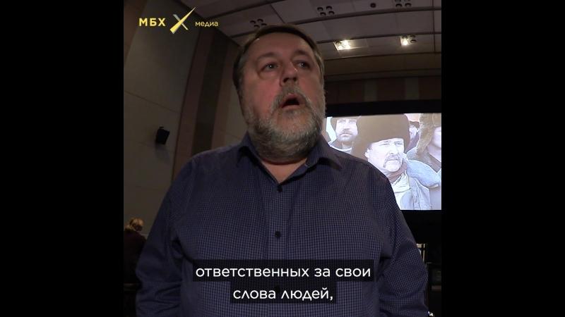 Обращение Виталия Манского в поддержку Алексея Малобродского