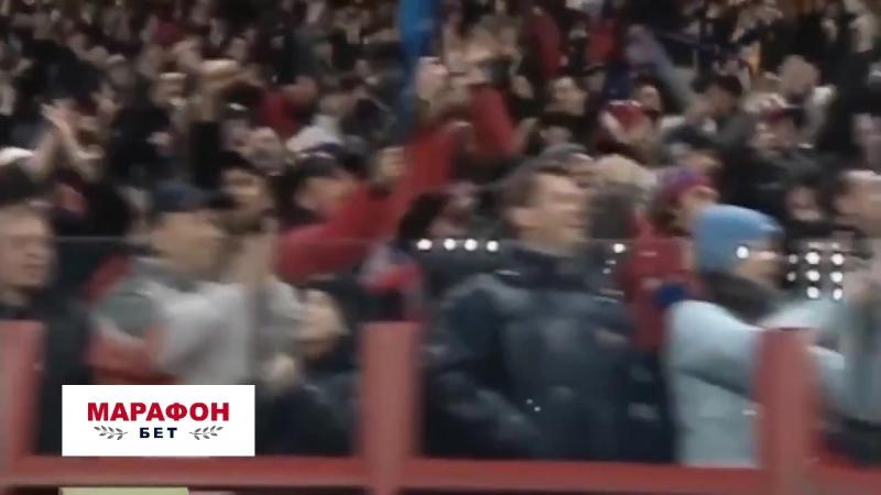 ЦСКА 1 0 Арсенал 2006