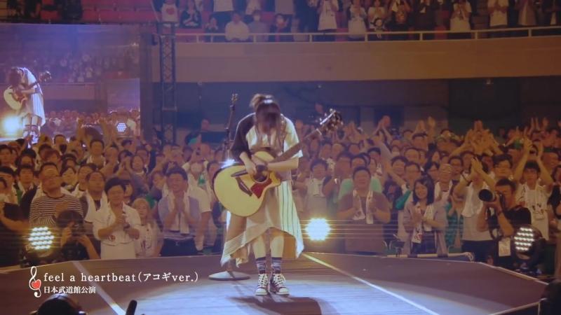 Ariyasu Momoka「feel a heartbeat アコギ ver 」from「ココロノセンリツ ~feel a heartbeat~ Vol 1 5」