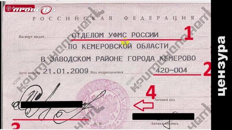 В паспорте ПРОПИСАНО, что ТЫ РАБ. Всё по закону.
