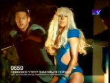 Lady GaGa - Poker Face (1)
