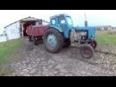 Трактор т-40 буксует с прицепом