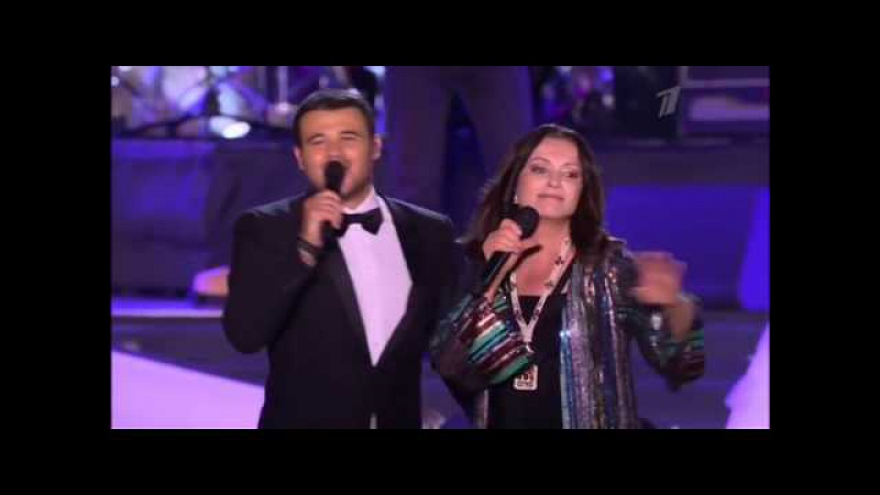 София Ротару и Эмин - Лаванда, Юбилейный концерт Софии Ротару / 03.09.2017