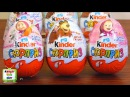 Киндер Сюрприз Маша и Медведь 2018, новая серия игрушек из киндеров