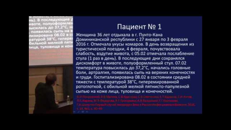 Инфекционные болезни и антимикробные средства 32