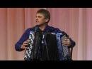 Дмитрий Козырев - Цыганская ,Запрягай ка, батя, лошадь