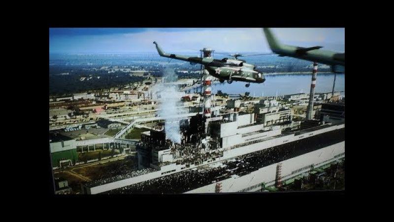 Взрыв на Чернобыльской АЕС - Документальный фильм 1987г. Район действия