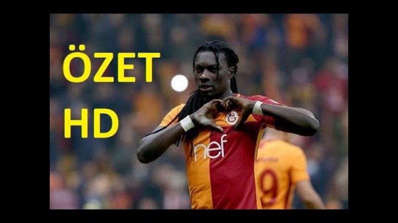 Galatasaray 4 1 Konyaspor maç özeti HD İZLE ZTK 08.02.18