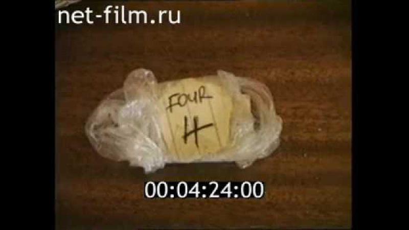 Дорожный патруль (ТВ6, 15.09.1996)