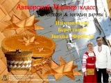 Звезда Фребеля из Бересты от Алексея и Натальи Варовых