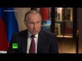 В.Путин заявил, что Россия НИКОГДА не выдаст Вашингтону своих граждан