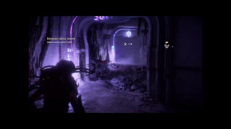 Horizon: Zero Dawn let's play 24 PS4