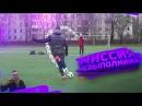 ГОЛ РОБЕРТО КАРЛОСА! / МИССИЯ НЕВЫПОЛНИМА (feat Генич)