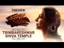 Trimbakeshwar Shiva Temple Sharanam Safar Vishwaas Ka with Juhi Chawla Episode 10 Preview
